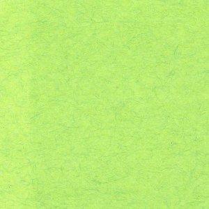 PAPIER KS07 B 75CM MAIGRÜN